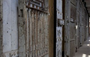 Alcatraz Ghosts, the haunted penitentiary.